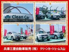 お客様にじっくり見ていただけるよう、車種ごとに展示しております。特選車をご用意してお待ちしております!!