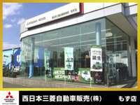 西日本三菱自動車販売(株) もず店