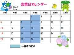 ☆2020年10月☆営業日カレンダーです☆