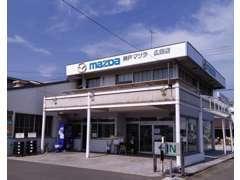 姫路市街から250号線を西へ走ると右手に看板が見えてきます。お気軽にいらして下さいね!