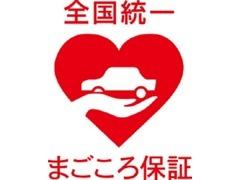 ダイハツU-CARは全車保証付き!全国約700店のダイハツディ-ラ-店で保証修理OK!詳しくは当店スタッフまでお尋ね下さい♪