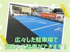 駐車場も広くなっております♪広々駐車場で皆様のご来店お待ちしております(^o^)