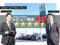 奈良中央三菱自動車販売(株) クリーンカー奈良中央