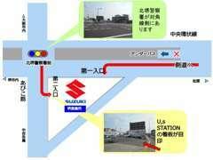 大阪市方面からお越しのお客様は交差点直進してすぐ左手、堺区方面からお越しのお客様は交差点右折して頂きすぐ左手となります。