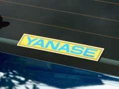 全国のヤナセサービス工場がフォローしますので安心です。