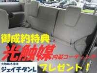 薬品を使わない抗菌・消臭作用で、安心、快適なドライブを!