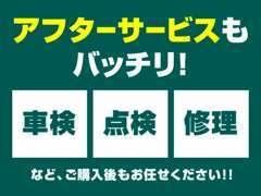 購入後も安心のサービス工場があります!その他、大阪府内にも42店舗の工場があり、お客様のお近くの店舗を御案内いたします!