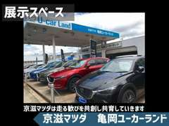 当店は京都の西となりに位置し、国道9号線の頼政塚交差点角にあります。