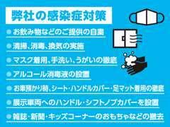 この度は、京都ダイハツU-CAR舞鶴のページをご覧頂き、誠にありがとうございます。お気軽にお問合せ下さい!