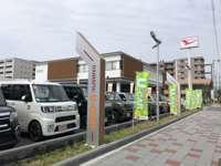 京都ダイハツ販売(株) U-CARかどの