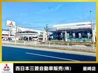西日本三菱自動車販売(株) 星崎店