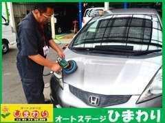 店長の吉田でございます!『ひまわりで買って良かった』これを言われる為に、ご希望のお車を一緒にお探し致します!!