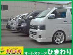 軽自動車、普通車、商用車など豊富なラインナップを取り扱っております!!きっとご希望の1台が見つかりますよ♪