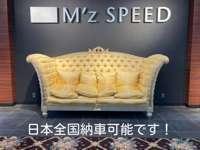 M'z SPEED KOBE/エムズスピードコウベ null