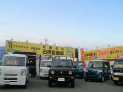 新車の軽が月々¥10.800~とお手軽な価格で、新車がリースできます。詳しくはお電話でお問い合わせ下さい