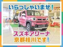 当店は新車店舗でもございますので、新車のご案内も可能です!店内には新型ハスラーの展示など時期に合わせた展示を行っています