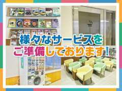 雑誌・ドリンク・喫煙スペースなど様々なサービスを準備して皆様のご来店をお待ちしております!