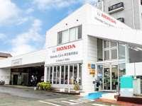 ホンダカーズ南近畿和歌山 U-Select和歌山