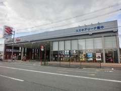 内環状線479号線沿いの大きなお店です。中古車は奥に展示してますのでお気軽にご来店ください。