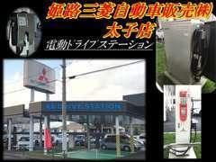 電動ドライブステーションと整備工場も併設しております。