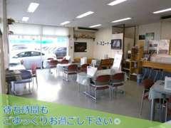 商談スペースや、サービス入庫でお待ち頂くスペースも確保出来てます。