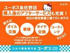ネット非売品!専属の指定店でしか販売できない!詳細HP:https://www.yupiteru.co.jp/products/drive_recorder/dry-tw75d/#c01