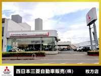 西日本三菱自動車販売(株) 枚方店