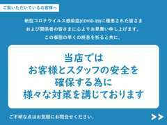 最新のエコカーからお買い求めし易いお車まで幅広くそろえております!