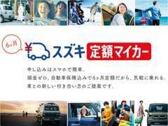 整備工場もとても広く、たくさんの車を整備・点検することができます。