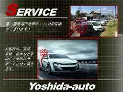 輸入車から軽自動車まで幅広く取り揃えております。