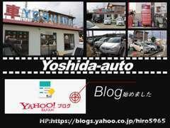 ヤフーブログもご覧くださいhttps://blogs.yahoo.co.jp/hiro5965