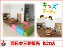 ☆キッズスペースも完備♪木製のおもちゃで安心・安全に遊んで頂けます!お子様連れでも安心です。