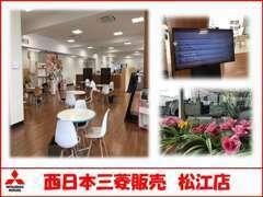 ☆商談スペースも広々♪最新の設備もご用意し、待ち時間も楽しむことが出来ます♪お気軽にお越しください!