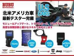 BUBUカリフォルニア支店から日本人スタッフが厳選した商品に限り、「BUBU 50プラン」開始!アメ車に革命を!