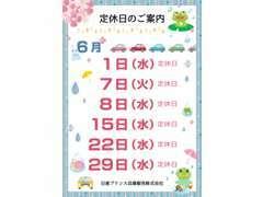 新車のお店の敷地内に、商談スペースがございます!!