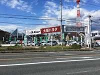 大阪トヨタ自動車(株) サンテラス箕面