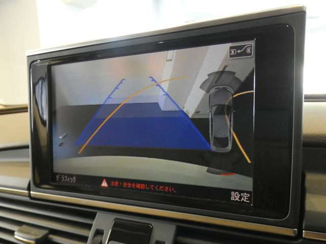 目視が難しい後方の映像を映し出すガイドライン付きバックカメラを搭載!障害物検知センサーも連動しておりますので、狭い箇所での運転や駐車の際に役立ちます!TEL:045-844-3737