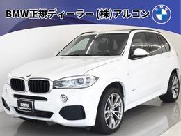 BMW X5 xドライブ 35i Mスポーツ 4WD SR 黒革 セレクトP Tビュー ACC 20AW
