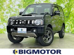 スズキ ジムニー 660 ランドベンチャー 4WD シートフルレザー/ETC/ABS/エアバッグ