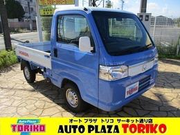ホンダ アクティトラック 660 タウン スピリットカラースタイル 4WD /4WD/5速MT/純正CDデッキ/キーレスE/