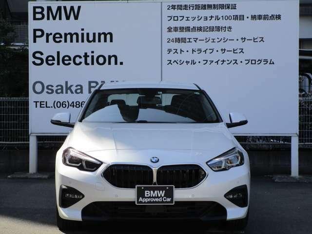 弊社はBMW正規ディーラーでございます。安心の全国登録納車致します。お問い合わせは大阪BMW Plemium Selection 吹田(無料ダイヤル)0078-6002-613077迄お待ちしております。月曜日定休 営業時間10:00~19:00