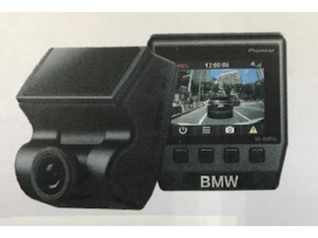 Bプラン画像:もしもの状況を映像と音で記録するという基本機能はもちろん、安全運転の意識を高め省エネにも貢献。クルマを離れても安心をサポートする【駐車監視機能】も搭載。Pioneer製。