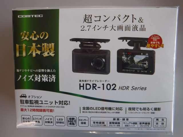 Aプラン画像:安心の日本製です。超コンパクト&2.7インチ大画面液晶!