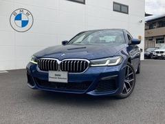 BMW 5シリーズ の中古車 530e Mスポーツ エディション ジョイプラス 東京都江戸川区 669.0万円