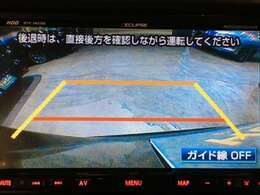 便利なバックモニターで安全確認もできます。駐車が苦手な方にもオススメな便利機能です!
