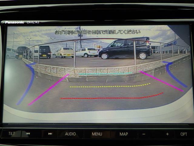 バックカメラ装着で駐車が苦手な方でも安心です!