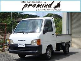 スバル サンバートラック 660 TC 三方開 4WD ダンプ 作業灯付き