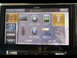 ALPINE BIGX10型ナビを装備。フルセグTV、ブルートゥース接続、DVD再生可能、音楽の録音も可能です。