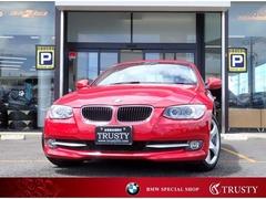 BMW 3シリーズクーペ の中古車 320i 神奈川県厚木市 69.0万円