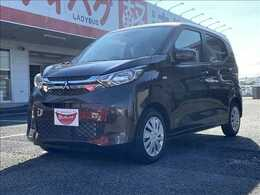 三菱 eKワゴン M 特別限定車両 届出済未使用車 自動格納ミラー